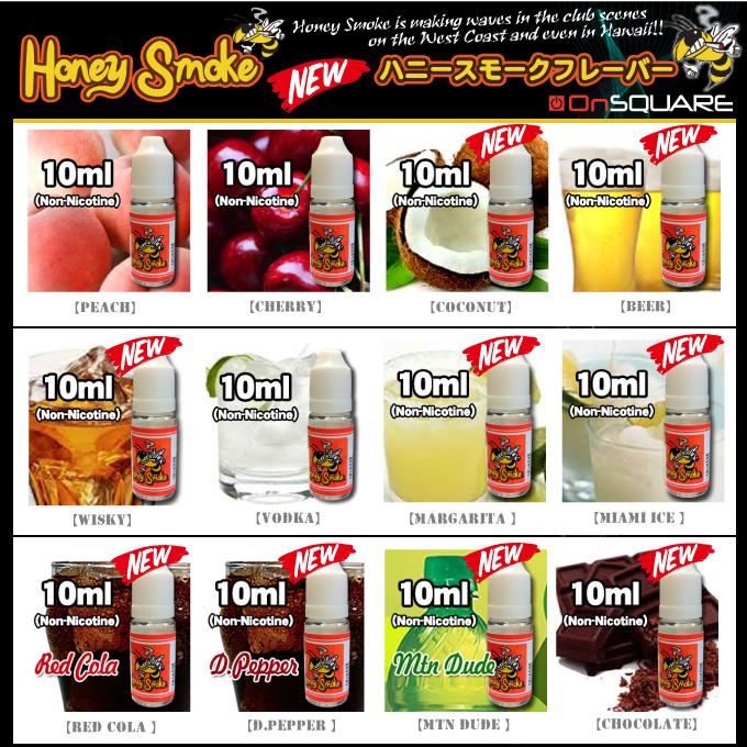 ハニースモーク フレーバー|e-Juice Flavors (リキッド)
