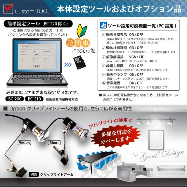 防犯カメラ セキュリティーカメラ 赤外線LED搭載 オンロード 電球型防犯カメラ (BC-210)