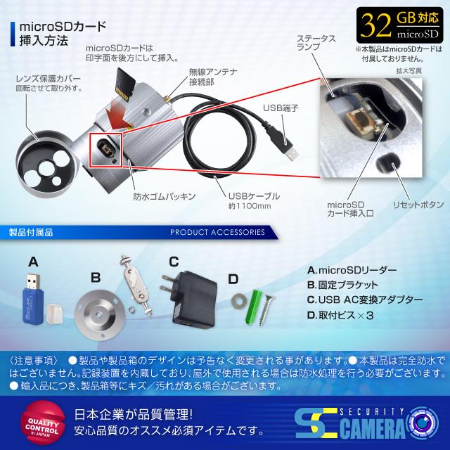 屋外 強力赤外線LEDライト 暗視カメラ 防犯カメラ (OL-020) P2P 24時間常時 録画