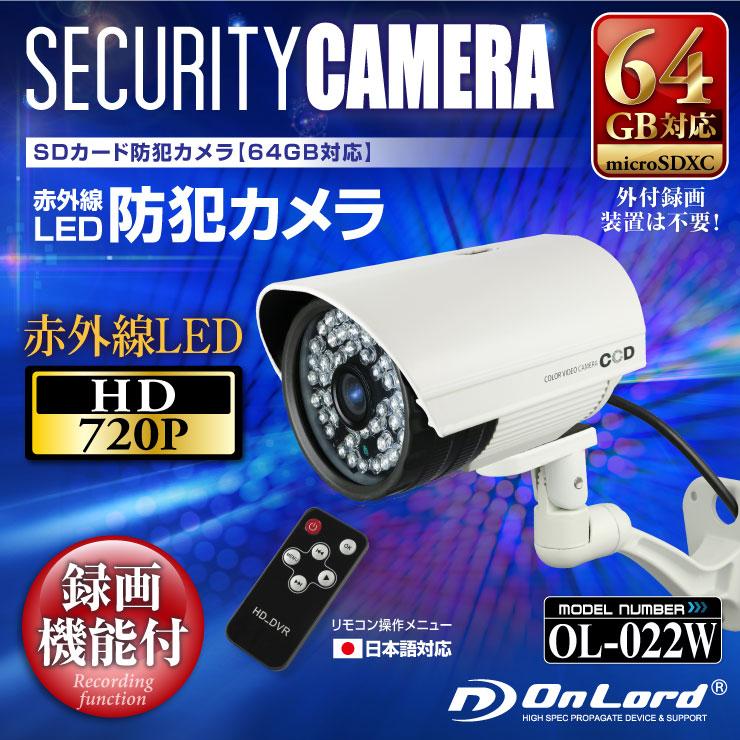 SDカードカメラ (OL-022W)
