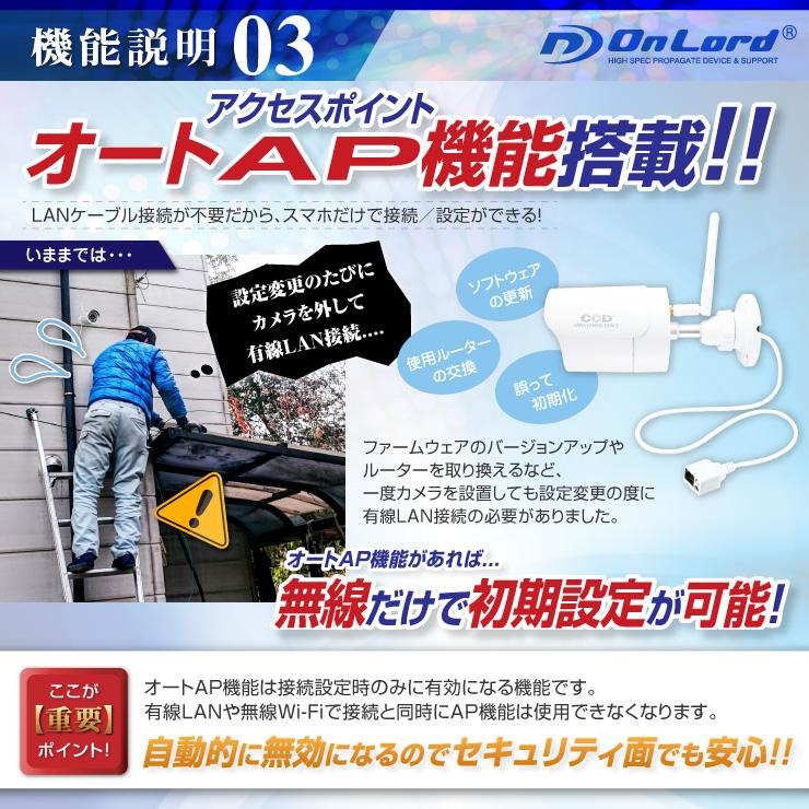 SDカード防犯カメラ 屋外 防塵防水 暗視カメラ SD録画装置内蔵 ネットワーク防犯カメラ (OL-027)