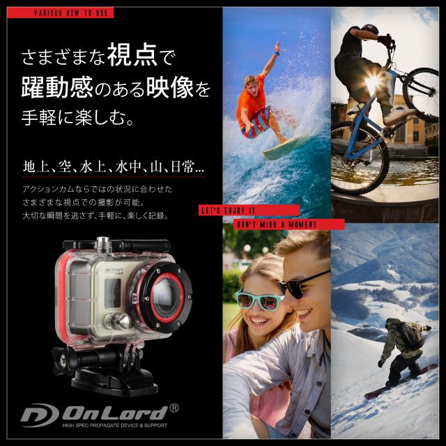 GoPro(ゴープロ)クラス ウェアラブルカメラ アクションカム (OL-101) 高画質撮影 広角170° 60m防水 専用ケース&マウント付属 オンロード OnLord バッテリー×2個付