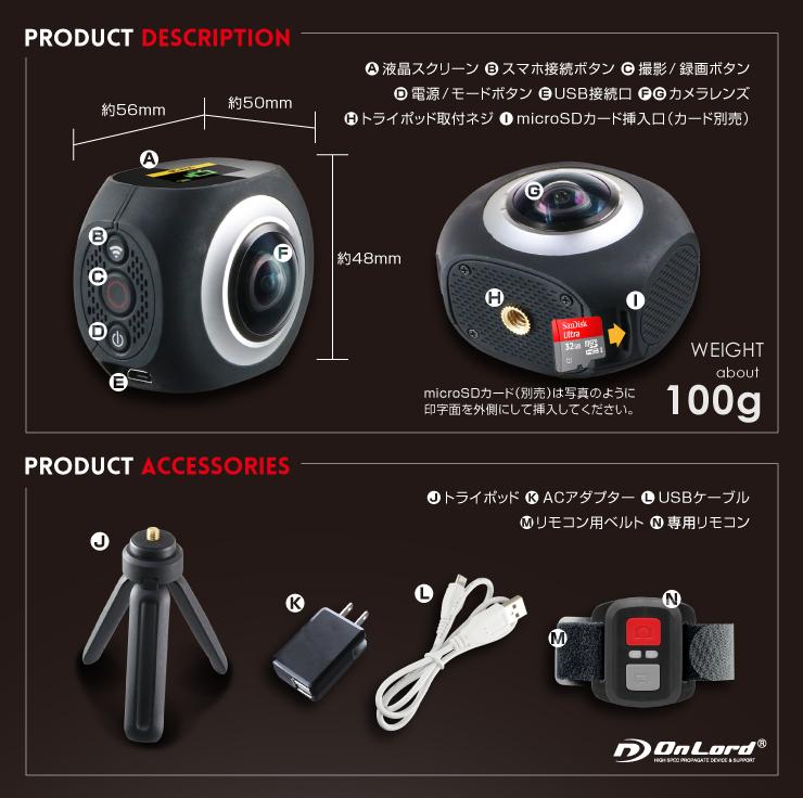 360°カメラ 全天球 球面レンズ 両面レンズ 720°撮影 VR 4K スマホ接続 パノラマ 写真 360パノラミックカメラ (OL-104) 2.7K 高画質撮影 超広角 アクションカメラ ウエアラブルカメラ リモコン マウント付属 オンロード OnLord