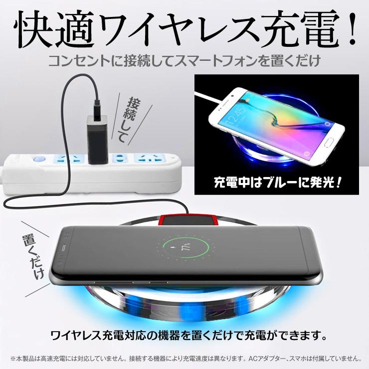 オンロード(OnLord) ワイヤレスチャージャー ブラック 充電器 iPhone Android スマホ 置くだけ充電 OL-209B