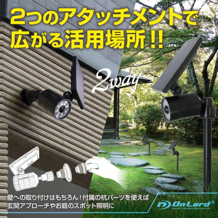 オンロード(OnLord) センサーライト 防犯カメラ型 ブラック 屋外防水 LED 人感センサー 太陽光発電 OL-332B