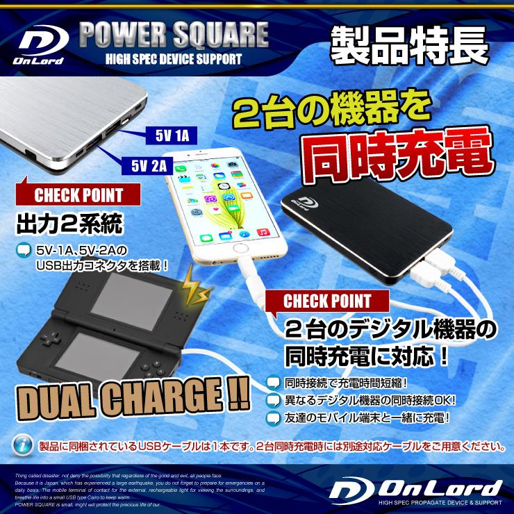 充電器 同型小型カメラとペアで使える ポータブルバッテリー 6000mAh PowerSquare6000 (PB-160B) ブラック ポータブルバッテリー モバイル充電器