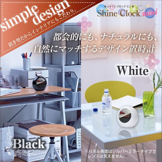 小型カメラ 防犯カメラ 小型ビデオカメラ 置時計 置時計型 Shine Clock mini シャインクロックミニ (R-210)