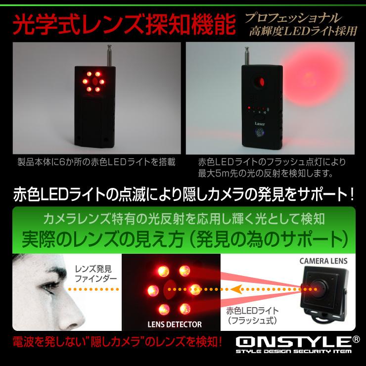 ストーカーやセクハラ等の防犯対策 盗聴器や盗撮器・光学式有線カメラの発見に発見器 マルチディテクター (R-227)