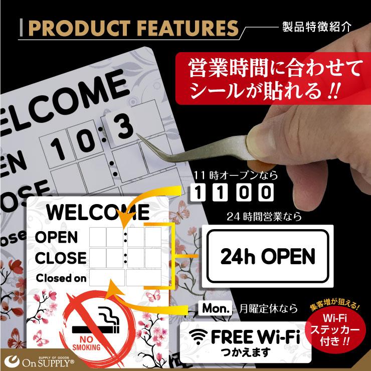 オンサプライ(On SUPPLY) 禁煙 時間表示 FREE Wi-Fi 受動喫煙防止対策 ステッカー 多言語 外国人対応 JAPAN OS-461 (ゆうパケット対応)