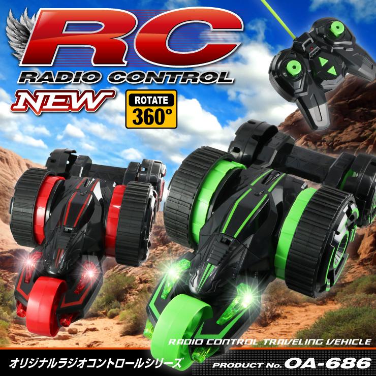 ラジコン 5輪型 アクロバット走行 360°スピン 変形 『5ROUND STUNT』(OA-686R) レッド