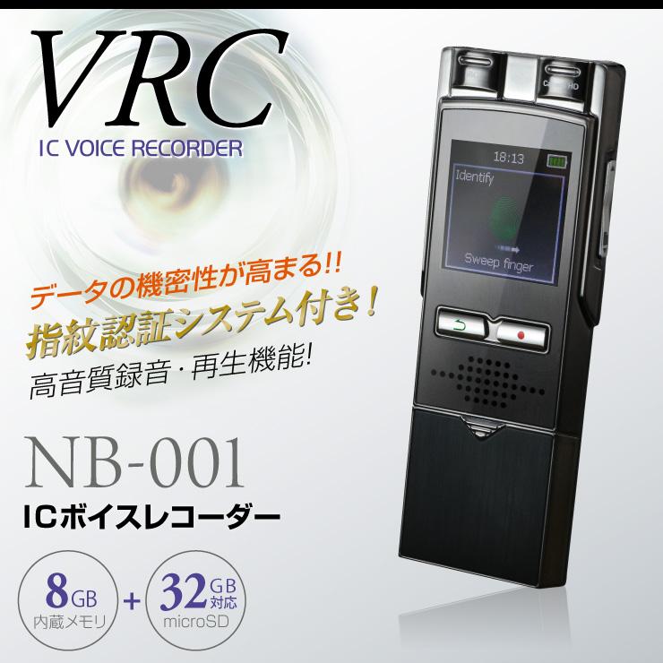 小型カメラ ポータブルメディアプレイヤー スパイカメラ スパイダーズX (M-914B)ブラック 1.4型液晶 超高音質 長時間稼働