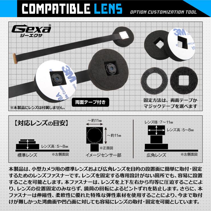ジイエクサ Gexa フレキシブルレンズ 固定ファスナー 小型カメラ 業務用カメラツール GA-001B