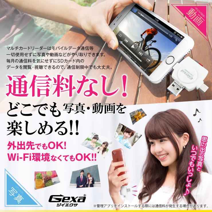 Gexa(ジイエクサ)18650 リチウムイオン充電器 マグネットタイプ モバイルバッテリー (18650 3400mAh 2本付) GA-023C