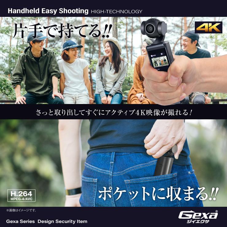 Gexa(ジイエクサ) ポケットジンバルプロ4Kビデオカメラ 3軸アクティブジンバル ハンドヘルド GX-106