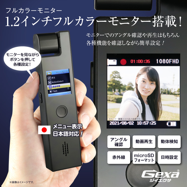 Gexa(ジイエクサ) モニター付クリップビデオカメラ GX-107