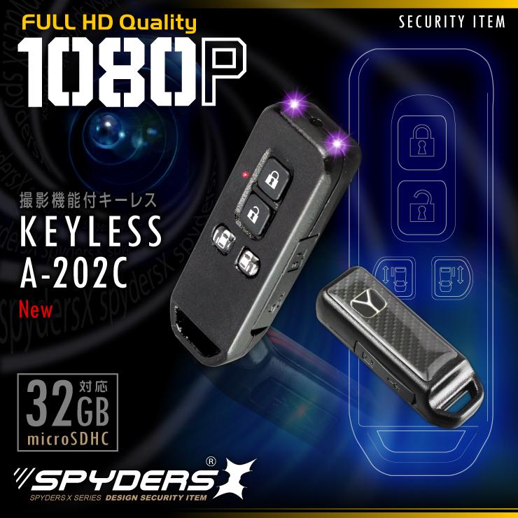 キーレス型カメラ ワンボックス軽自動車モデル 小型カメラ スパイダーズX (A-202C) スパイカメラ 赤外線ライト 高画質