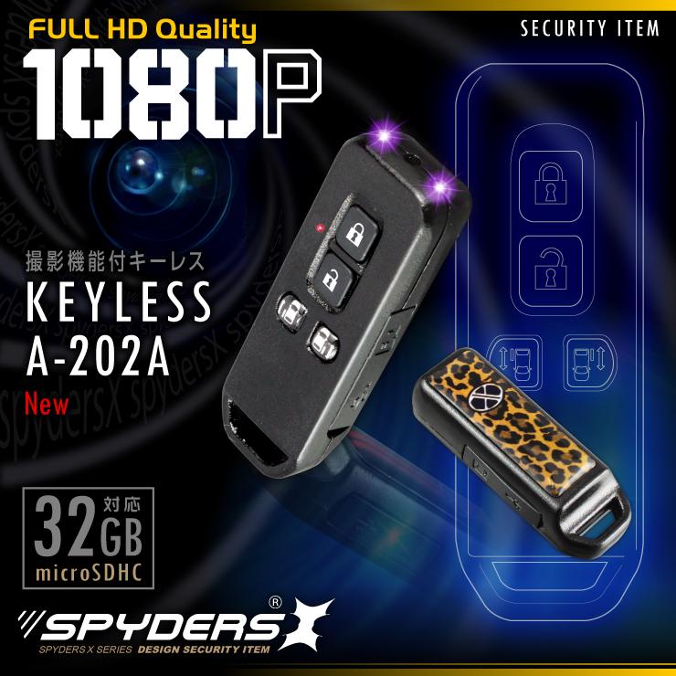 キーレス型カメラ ワンボックス軽自動車モデル 小型カメラ スパイダーズX (A-202A) スパイカメラ 赤外線ライト 高画質