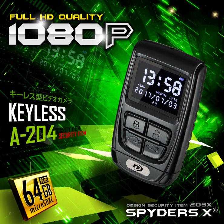 キーレス型カメラ 小型カメラ スパイダーズX (A-204)