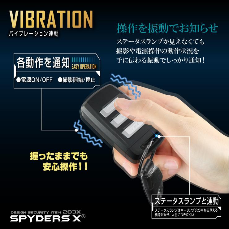 スパイダーズX 小型カメラ キーレス型カメラ 防犯カメラ 3.2K 60FPS 64GB対応 スパイカメラ (A-205)