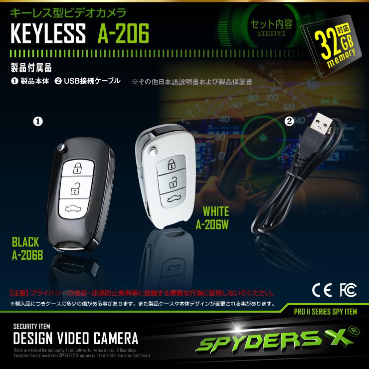 スパイダーズX 小型カメラ キーレス型カメラ ブラック 防犯カメラ 1080P 録音機能 スパイカメラ A-206B