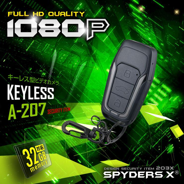 キーレス型カメラ A-207
