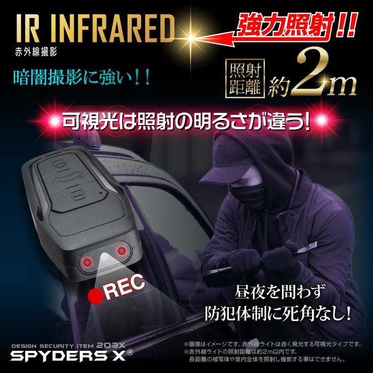スパイダーズX 小型カメラ キーレス型カメラ 防犯カメラ 1080P 可視光赤外線 動体検知 スパイカメラ A-207