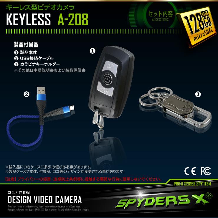 スパイダーズX 小型カメラ キーレス型カメラ 防犯カメラ 4K 120FPS 128GB対応 スパイカメラ A-208