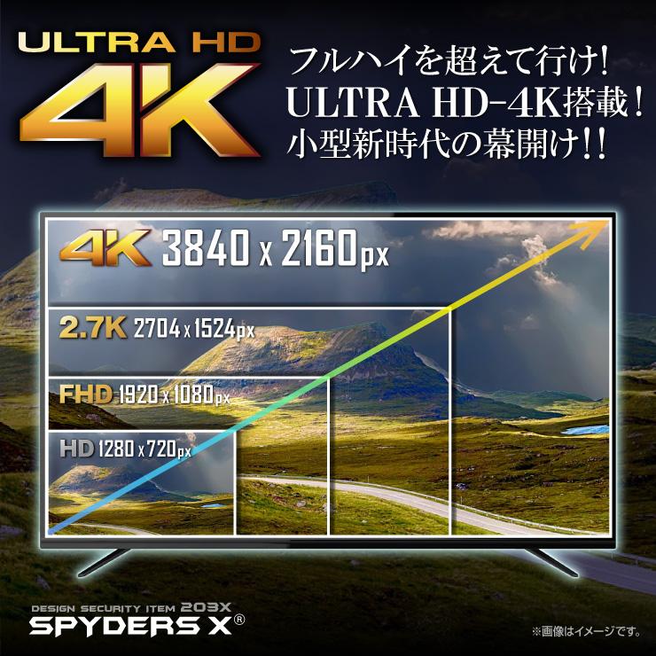 スパイダーズX 小型カメラ キーレス型カメラ 防犯カメラ 4K スマホ操作 128GB対応 スパイカメラ A-208α