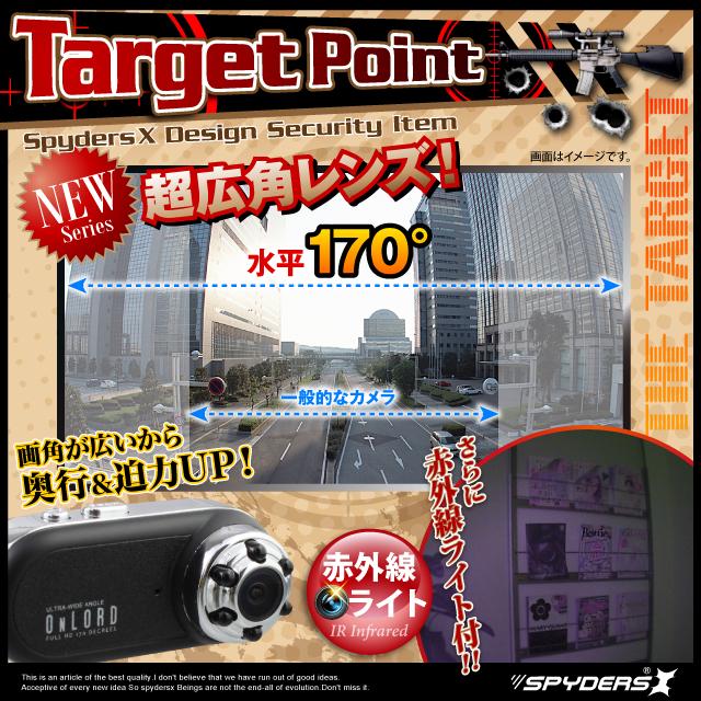小型カメラ 防犯カメラ 小型ビデオカメラ トイカメラ トイデジ デジタルムービーカメラ スパイカメラ スパイダーズX (A-340B) ブラック  フルハイ 広角レンズ170°赤外線 動体検知