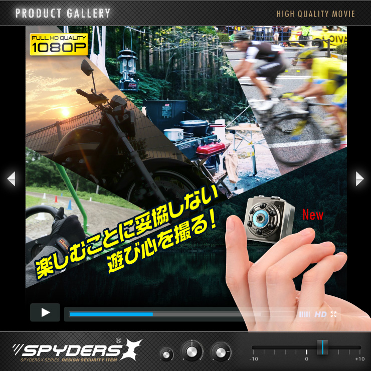 トイカメラ トイデジ スパイカメラ スパイダーズX (A-370) コンパクトカメラ 小型カメラ 防犯カメラ 小型ビデオカメラ 赤外線暗視 動体検知
