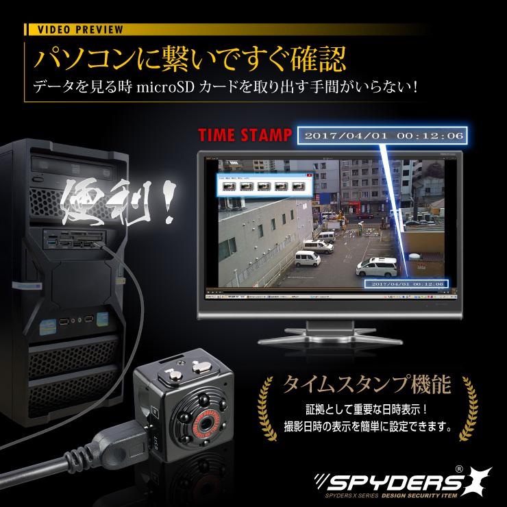 トイカメラ トイデジ スパイカメラ スパイダーズX (A-375) コンパクトカメラ 小型カメラ 防犯カメラ 小型ビデオカメラ 1080P 赤外線暗視 写真連続撮影
