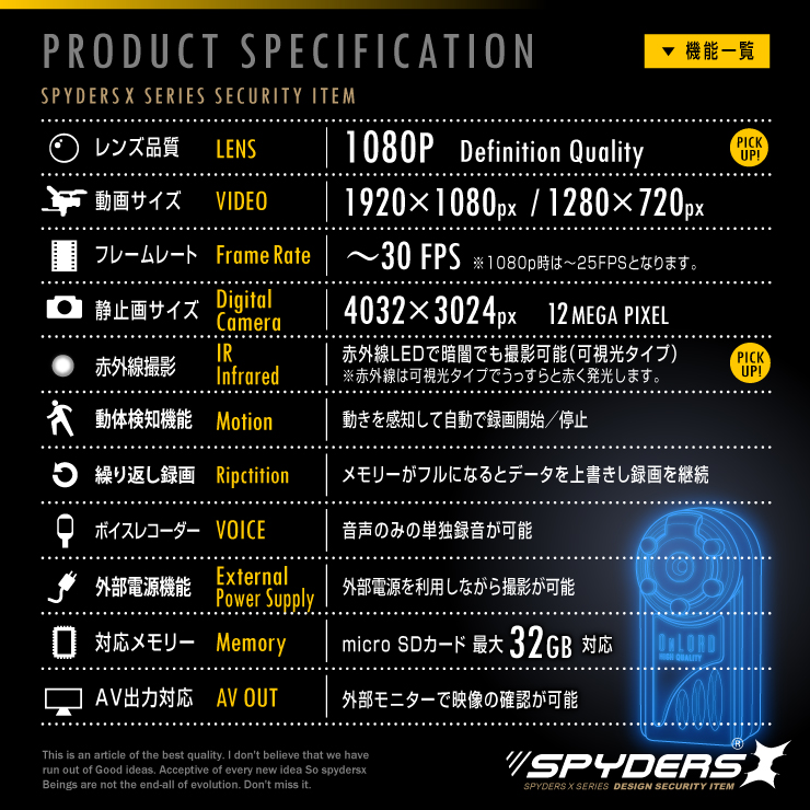 トイカメラ トイデジ スパイカメラ スパイダーズX (A-380) コンパクトカメラ 小型カメラ 防犯カメラ 小型ビデオカメラ 1080P 赤外線暗視 ボイスレコーダー影