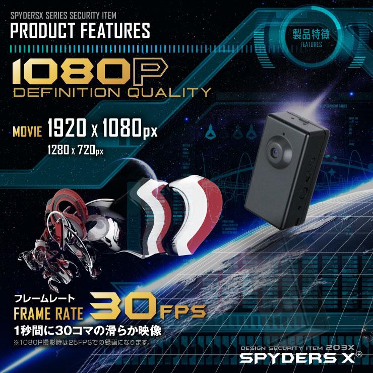 トイデジタル型カメラ 小型カメラ スパイダーズX (A-390) 動体検知 30FPS 32GB対応