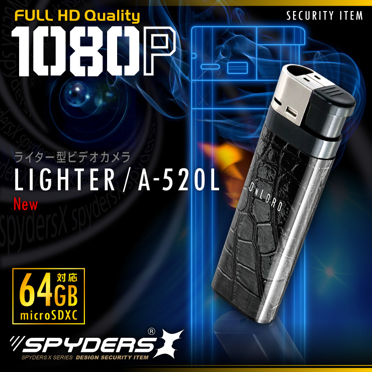 ライター型カメラ 小型カメラ スパイダーズX (A-520L) レザー スパイカメラ 1080P 簡単撮影 64GB対応