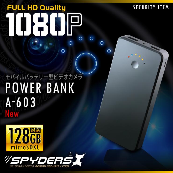 充電器型カメラ A-603