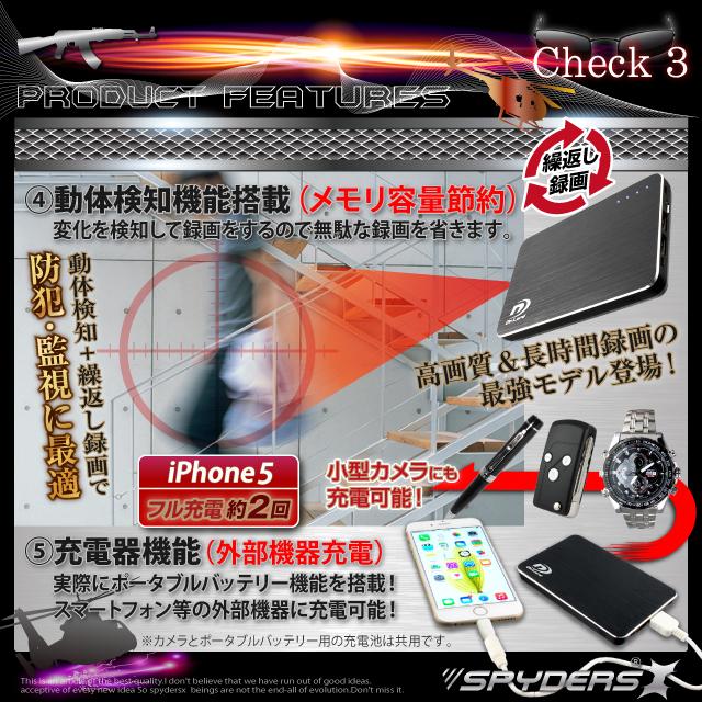 小型カメラ 防犯カメラ 小型ビデオカメラ 充電器 バッテリー 充電器型 ムービーカメラ スパイカメラ スパイダーズX (A-610B)ブラック 暗視補正 H.264 長時間録画
