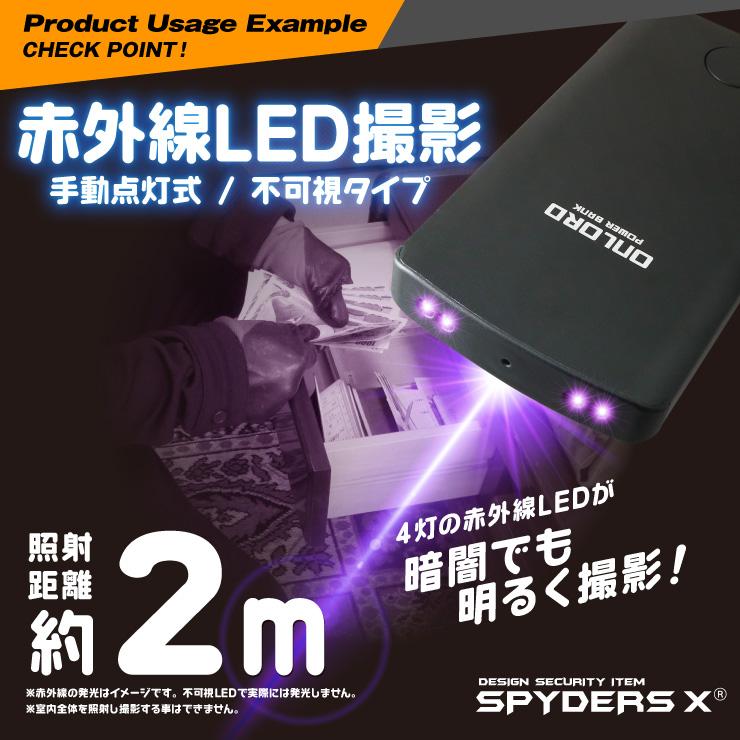 スパイダーズX 小型カメラ 充電器型カメラ 防犯カメラ 1080P 赤外線撮影 256GB対応 スパイカメラ A-615