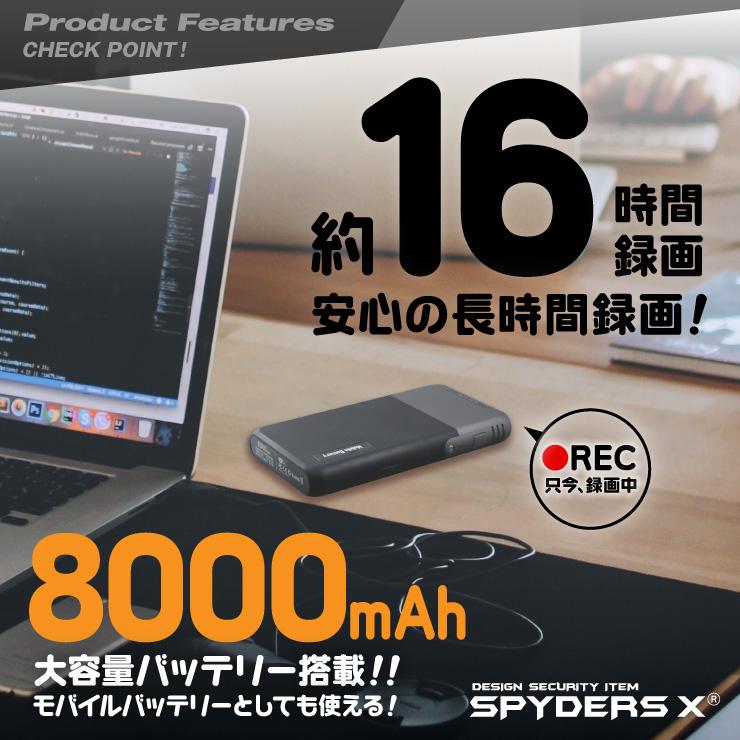 スパイダーズX 小型カメラ 充電器型カメラ 防犯カメラ 2.3K レンズカバースイッチ 256GB対応 スパイカメラ A-616