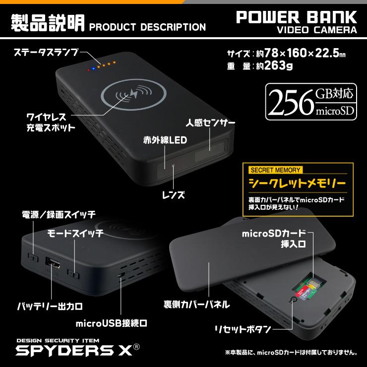 スパイダーズX 小型カメラ 充電器型カメラ 防犯カメラ 2.3K 赤外線 人感検知 ワイヤレス充電 スパイカメラ A-618