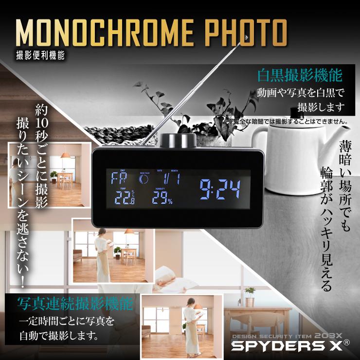 スパイダーズX 小型カメラ ラジオ付置時計型 防犯カメラ 180°回転レンズ ラジオ機能 スパイカメラ C-502