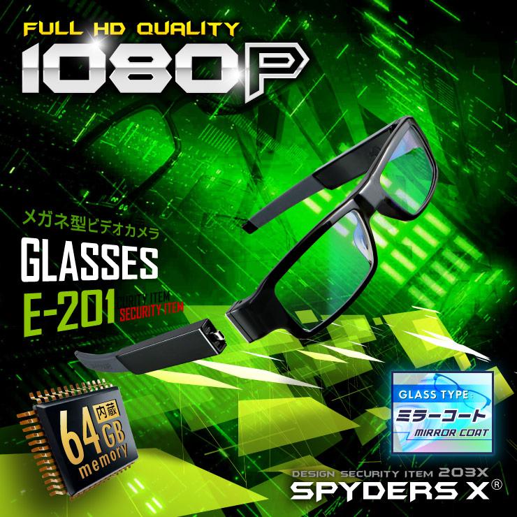 スパイダーズX 小型カメラ メガネ型カメラ 防犯カメラ FHD スペアバッテリー 64GB内蔵 スパイカメラ E-201