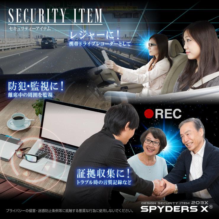 メガネ型カメラ 小型カメラ スパイダーズX (E-290) スパイカメラ 1080P センターレンズ 64GB内蔵