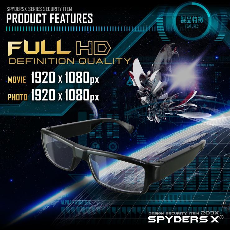 スパイダーズX 小型カメラ メガネ型 スパイカメラ E-290α