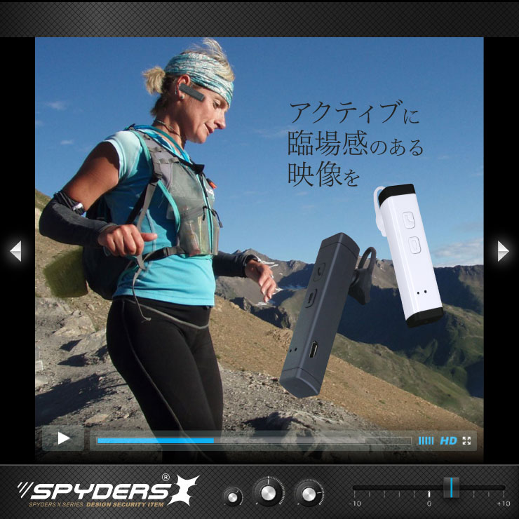 ヘッドセット型ビデオカメラ ハンズフリーフォン 小型カメラ スパイダーズX (M-937B) ブラック スパイカメラ 1080P 簡単操作 8GB内蔵
