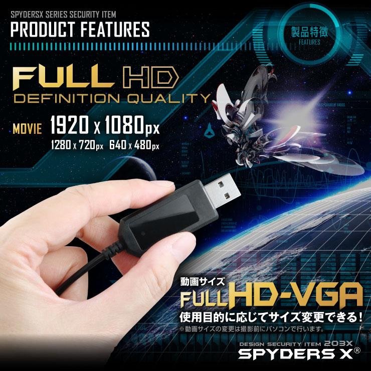 USBケーブル型カメラ 小型カメラ スパイダーズX (M-942B) ブラック
