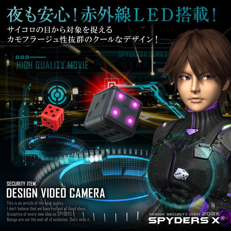 サイコロ型カメラ 小型カメラ スパイダーズX (M-946B) ブラック スパイカメラ 1080P 赤外線暗視 動体検知