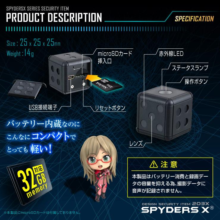 サイコロ型カメラ 小型カメラ スパイダーズX (M-946R) レッド スパイカメラ 1080P 赤外線暗視 動体検知