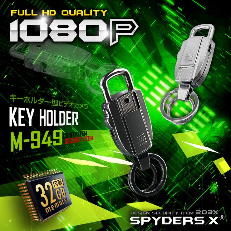 ラジオ付置時計型 小型カメラ スパイダーズX (M-949)