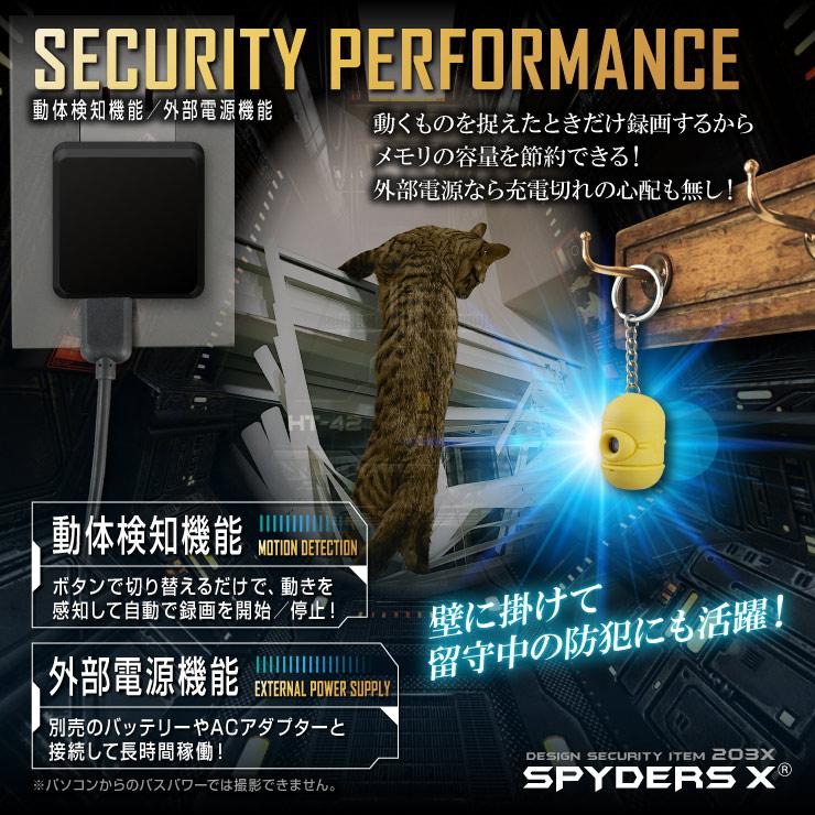 スパイダーズX 小型カメラ キーホルダー型カメラ イエロー 防犯カメラ 720P 32GB内蔵 スパイカメラ M-950Y