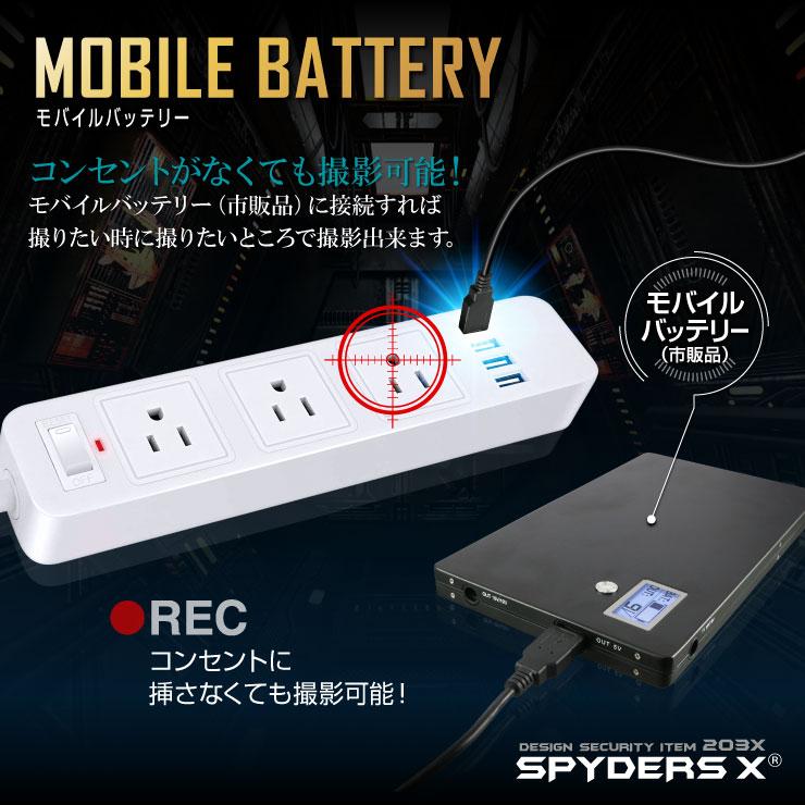 スパイダーズX 小型カメラ 電源タップ型カメラ 防犯カメラ ブラック 1080P 32GB内蔵 スパイカメラ M-951B